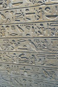Hieroglyphics from the Louvre